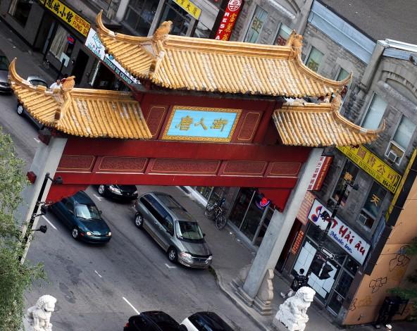 Montreal_Chinatown_gate
